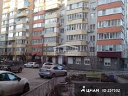 Продаюофис, Ростов-на-Дону, улица Евдокимова, 37д