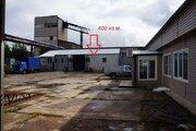 Аренда производственных помещений в Дмитровском районе
