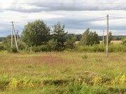 Участок 15,3 сотки под (ИЖС) 65 километров от мкада в деревне - Фото 3