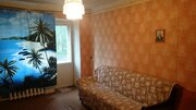 Продам 2-комн. квартиру 44 кв.м., Купить квартиру в Нижнем Новгороде по недорогой цене, ID объекта - 315458947 - Фото 3