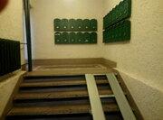 Продаю трехкомнатную квартиру на Ленинском проспекте - Фото 1