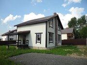 Новый дом 160 кв.м. 7 соток - Фото 2