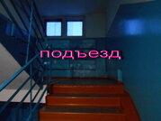 2 770 000 Руб., Продаю 3-комнатную в Амуре, Купить квартиру в Омске по недорогой цене, ID объекта - 322428645 - Фото 19