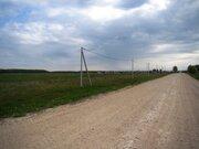 4 Га - сельхоз.назначение - 110 км Щёлковское шоссе - д.Афанасово - Фото 1