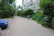 2-х комнатная квартира в г.Пушкино, мкр-н Кудринка - Фото 1
