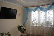 Продажа квартиры в Дмитрове, Профессиональная, 26 - Фото 1