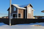 Продам дом в охраняемом ДНТ - Фото 2