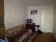 Продам или обменяю трёхкомнатную квартиру - Фото 3