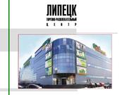 Аренда торгового помещения, Липецк, Ул. Студеновская - Фото 1