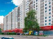 Продается офис в 9 мин. пешком от м. Славянский бульвар