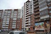 Продажа квартир ул. Серебренниковская