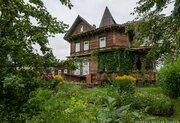 Дом - старинная усадьба - Фото 1
