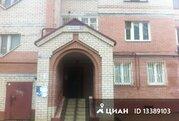 Продажа квартиры, Кострома, Костромской район, Ул. Магистральная
