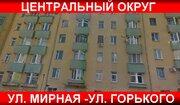 2-ком квартира в центре Курска по ул. Мирная – ул.Горького, д. 17/69 - Фото 1