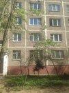 Продам 1-комнатную квартиру в центре г. Щербинка - Фото 1