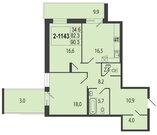 Продажа 2-комнатной квартиры, 89.9 м2 - Фото 2