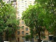 Двухкомнатная квартира в шаговой доступности от метро Варшавская - Фото 1