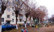 Продам 2-к квартиру, Серпухов г, улица Горького 8в - Фото 2