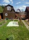 Дом на Путепроводной - Фото 2