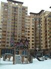 Продам 3 комн. квартиру в Одинцово 88 кв.м. - Фото 1