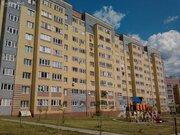Продаю1комнатнуюквартиру, Саров, Раменская улица, 13