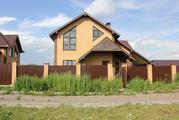 Продается кирпичный дом 270кв.м. в г.Яхрома, ул.Спортивная - Фото 1
