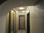 Продается двухкомнатная квартира в городе Озеры - Фото 1