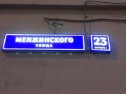 1 комн.кв Москва, ул.Менжинского 23 к.1, м. Бабушкинская - Фото 2