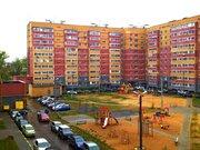 Продажа трехкомнатной квартиры на улице Космонавта Комарова, 2к2 в .