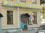 Аренда офис г. Москва, м. Таганская, ул. Александра Солженицына, 22, .