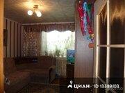 Продаю1комнатнуюквартиру, Кострома, Самоковская улица, 7