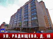 2-ком. квартира в Курске, в новом доме по ул. Радищева, д. 18, 65кв.м. - Фото 1