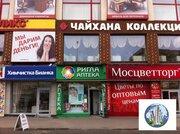 """Аптека """"Ригла"""" - Фото 2"""