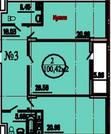 14 514 000 Руб., Квартира 100.4 кв.м, 5 км от МКАД по Калужскому шоссе, Купить квартиру в новостройке от застройщика в Москве, ID объекта - 313638621 - Фото 9