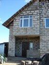 Продаю дом в ближайшем Подмосковье рядом с г.Бронницы - Фото 2