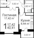 1-комн. кв. 4 650 000 руб.