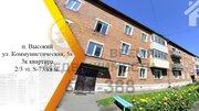 Продажа квартиры, Осинники, Ул. Коммунистическая - Фото 1