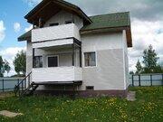 Дом 120 м. 49 км от МКАД минское шоссе одинцовский район кубинка - Фото 1