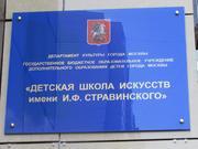 4-х комнатная квартира в Москве, пер. Ангелов, дом 1 - Фото 5