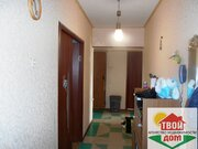 Продам 3-к квартиру ул.Энгельса 3 - Фото 1
