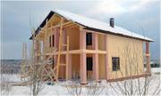 Продам дом Гряды - Фото 1
