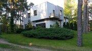 Продажа дома, Berntu iela, Продажа домов и коттеджей Рига, Латвия, ID объекта - 502298930 - Фото 4