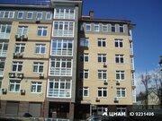 Продаю4комнатнуюквартиру, Нижний Новгород, Новая улица, 8