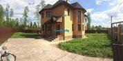 Продам дом с баней - Фото 1