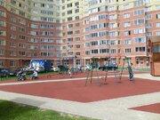 Квартира гор.Пушкино микрорайон Серебрянка д.46 - Фото 2