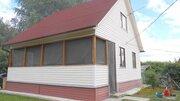 Продаётся 2-а дома с земельным участком 17 соток - Фото 1