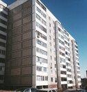 Продажа 1 комнатной квартиры, г. Чехов, ул. Дружбы, д. 15 - Фото 1