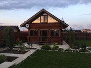 Продажа дома с земельным участком в Алексейково - Фото 1
