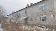 Продаётся 3-х комнатная квартира в городе Киржач - Фото 1