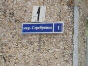 2 комн. квартиру в Пушкино, мкр. Серебрянка, д.1 - Фото 1